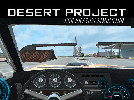 Desert Project Car Physics Simulator