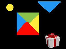 Swipe cube