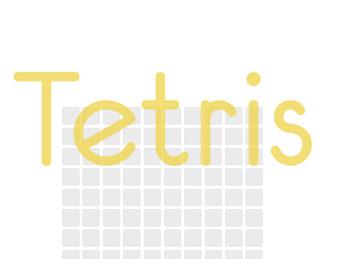 Tetris:Forever